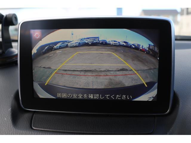 「マツダ」「CX-3」「SUV・クロカン」「埼玉県」の中古車10