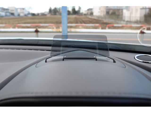 「マツダ」「CX-3」「SUV・クロカン」「埼玉県」の中古車19