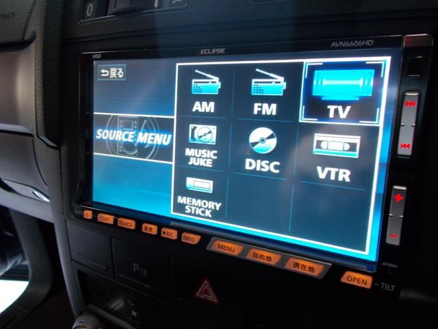 V6 キセノン エクリプスHDD ディーラー整備車両(17枚目)