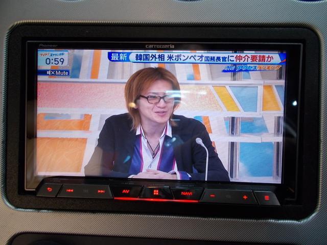 2.2 JTS 茶革シート HDD地デジTV クルコン(20枚目)