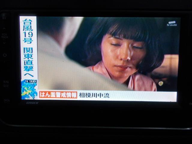 HDDナビ 地デジフルセグテレビ バックカメラ ミュージックサーバー(CD録音)DVD再生 ブルートゥース AUX