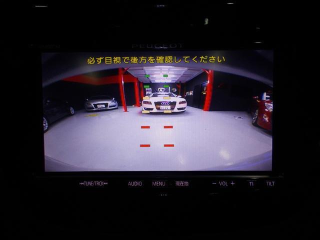 SW アリュール ガラスルーフ キセノン ナビ地デジBカメラ(20枚目)