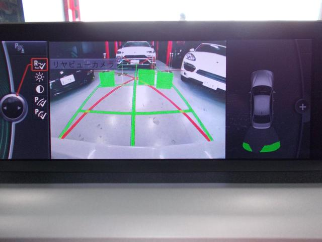 320i 2012年後期モデル ディーラー車 キセノンヘッドライト プッシュスタート 純正16インチ タイヤ8分山 純正HDDナビ 地デジフルセグテレビ バックカメラ CD録音 DVD再生 ブルートゥース(19枚目)