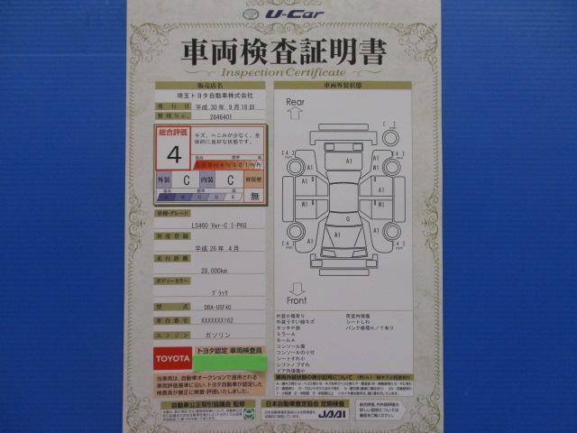 「レクサス」「LS」「セダン」「埼玉県」の中古車18