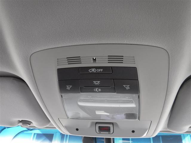 RX450h 認定中古車CPO(14枚目)