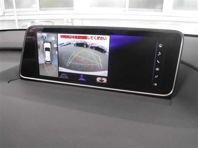 RX200t Fスポーツ 認定中古車CPO(12枚目)
