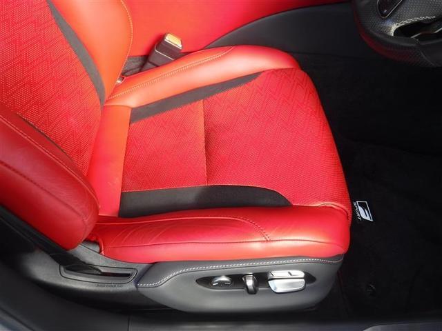 LS500 Fスポーツ 寒冷地仕様 ムーンルーフ デジタルインナーミラー ドライブレコーダー カーボンリヤスポイラー TRDフルスポイラー リモートスタートプレミアム ブレーキキャリパー赤塗装済み(7枚目)