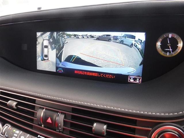 LS500 Fスポーツ 寒冷地仕様 ムーンルーフ デジタルインナーミラー ドライブレコーダー カーボンリヤスポイラー TRDフルスポイラー リモートスタートプレミアム ブレーキキャリパー赤塗装済み(17枚目)