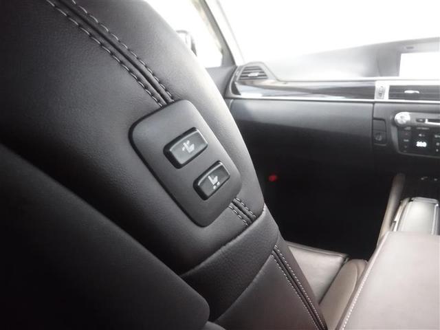 GS300h バージョンL ブラインドスポットモニター クリアランスソナー ヘッドアップディスプレイ パワートランクリッド スペアタイヤ ドライブレコーダー 認定中古車CPO(11枚目)