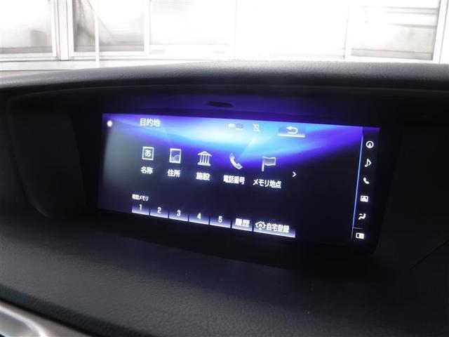 GS300h バージョンL ブラインドスポットモニター クリアランスソナー ヘッドアップディスプレイ パワートランクリッド スペアタイヤ ドライブレコーダー 認定中古車CPO(13枚目)