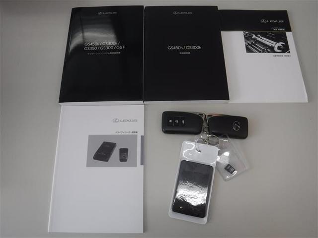 GS300h バージョンL ブラインドスポットモニター クリアランスソナー ヘッドアップディスプレイ パワートランクリッド スペアタイヤ ドライブレコーダー 認定中古車CPO(15枚目)