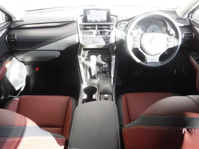 NX200t Iパッケージ 18インチアルミホイール プリクラッシュセーフティシステム パワートランクリッド ホイルロックナット リヤバンパーステップガード 認定中古車CPO(7枚目)