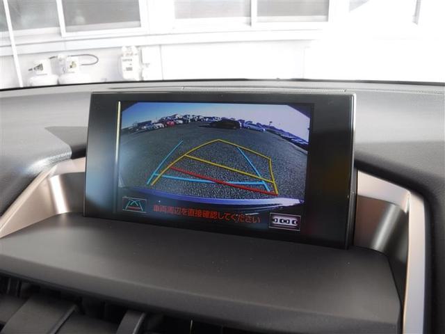 NX200t Iパッケージ 18インチアルミホイール プリクラッシュセーフティシステム パワートランクリッド ホイルロックナット リヤバンパーステップガード 認定中古車CPO(13枚目)