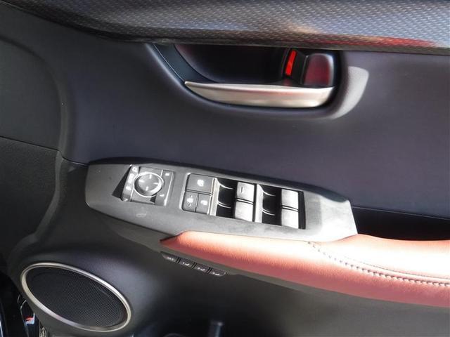 NX200t Iパッケージ 18インチアルミホイール プリクラッシュセーフティシステム パワートランクリッド ホイルロックナット リヤバンパーステップガード 認定中古車CPO(17枚目)
