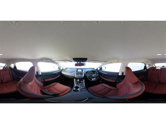 NX200t Iパッケージ 18インチアルミホイール プリクラッシュセーフティシステム パワートランクリッド ホイルロックナット リヤバンパーステップガード 認定中古車CPO(19枚目)