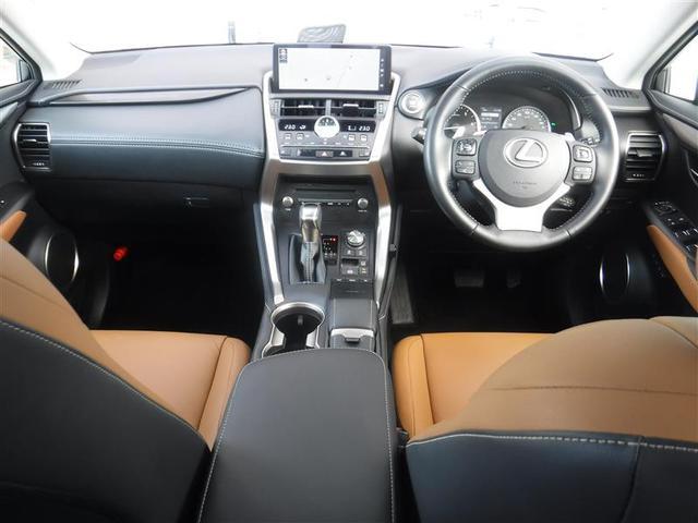 NX300 Iパッケージ ムーンルーフ ルーフレール 18インチアルミホイール アクセサリーコンセント AC100V・100W パーキングサポートブレーキ スペアタイヤ メッキラゲージロアガーニッシュ 認定中古車CPO(6枚目)