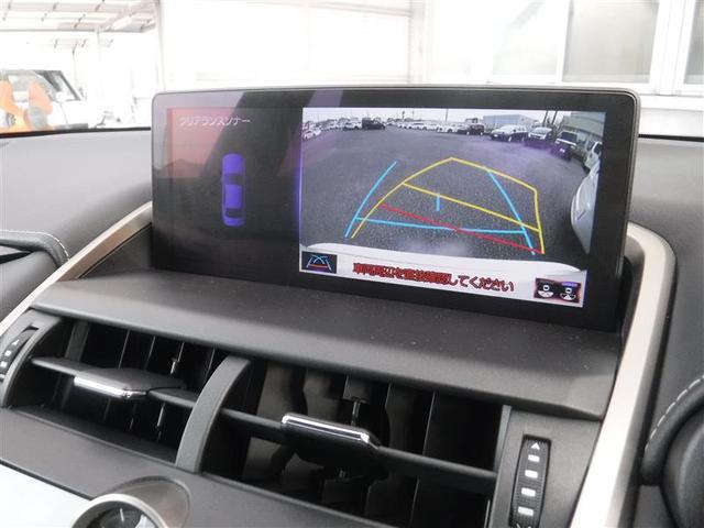 NX300 Iパッケージ ムーンルーフ ルーフレール 18インチアルミホイール アクセサリーコンセント AC100V・100W パーキングサポートブレーキ スペアタイヤ メッキラゲージロアガーニッシュ 認定中古車CPO(13枚目)