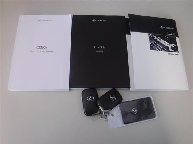 CT200h バージョンL プリクラッシュセーフティシステム フイルムリヤ3面 認定中古車CPO(13枚目)