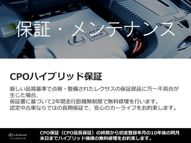 CT200h バージョンL プリクラッシュセーフティシステム フイルムリヤ3面 認定中古車CPO(22枚目)