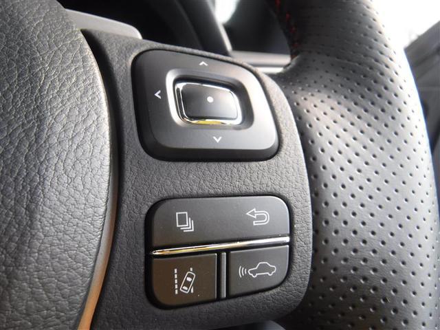 IS350 Fスポーツ フルLEDヘッドランプ 運転席・助手席シートヒーター ステアリングヒーター クリアランスソナー ブラインドスポットモニター ドライブレコーダー オートマチックハイビーム レーダークルーズコントロール(10枚目)