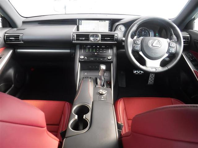 IS350 Fスポーツ フルLEDヘッドランプ 運転席・助手席シートヒーター ステアリングヒーター クリアランスソナー ブラインドスポットモニター ドライブレコーダー オートマチックハイビーム レーダークルーズコントロール(13枚目)