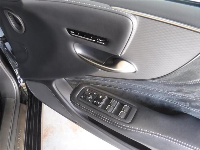 LS500 Fスポーツ ムーンルーフ 寒冷地仕様 デジタルインナーミラー マークレビンソンリファレンスサラウンドサウンドシステム フイルムリヤ3面 リモートスタータープレミアム ドライブレコーダー 認定中古車CPO(12枚目)