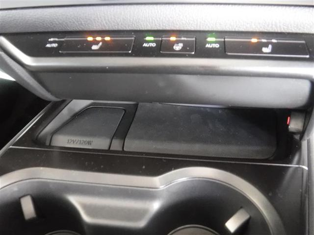 UX250h バージョンC アクセサリーコンセント AC100V・1500W パノラミックビューモニター 三眼フルLEDヘッドランプ ヘッドアップディスプレイ ハンズフリーパワーバックドア 17インチアルミホイール(11枚目)