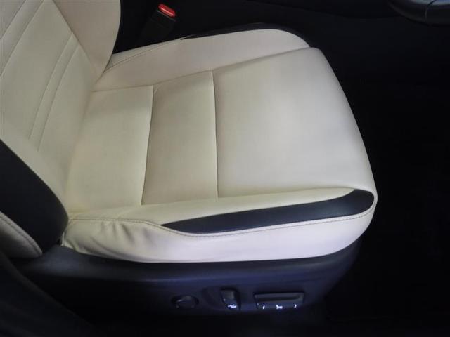 NX300h Iパッケージ パワーバックドア プリクラッシュセーフティシステム クリアランスソナー 18インチアルミホイール フイルムリヤ3面 リヤバンパーステップガード 認定中古車CPO(10枚目)