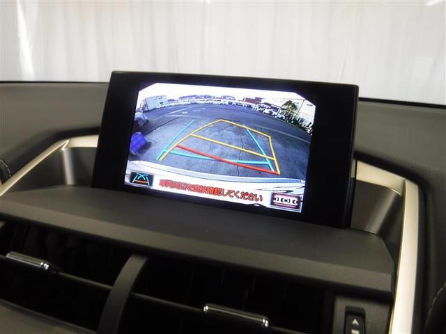 NX300h Iパッケージ パワーバックドア プリクラッシュセーフティシステム クリアランスソナー 18インチアルミホイール フイルムリヤ3面 リヤバンパーステップガード 認定中古車CPO(12枚目)