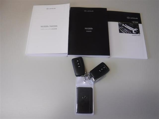 NX300h Iパッケージ パワーバックドア プリクラッシュセーフティシステム クリアランスソナー 18インチアルミホイール フイルムリヤ3面 リヤバンパーステップガード 認定中古車CPO(16枚目)