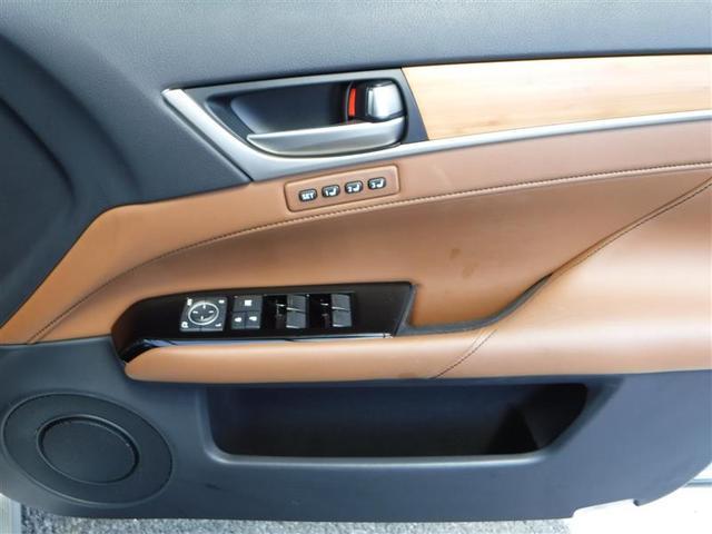 GS450h Iパッケージ 認定中古車CPO(11枚目)
