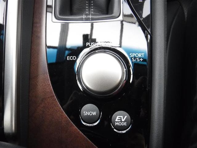 GS450h Iパッケージ 認定中古車CPO(10枚目)