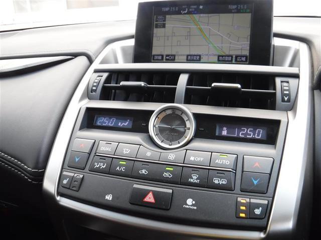 NX200t Iパッケージ 認定中古車CPO(12枚目)