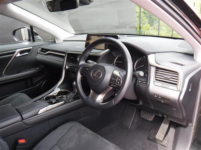 RX200t 認定中古車CPO(6枚目)