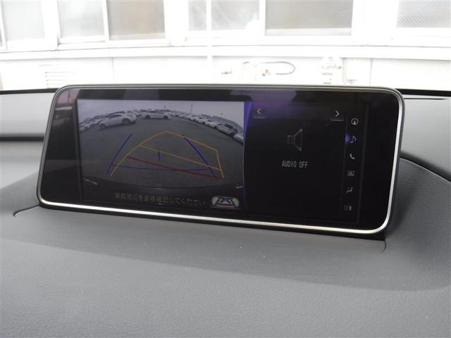 RX200t 認定中古車CPO(11枚目)