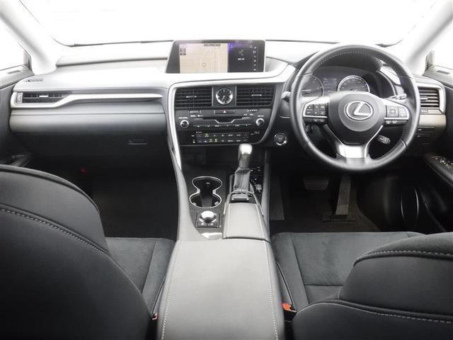 RX200t 認定中古車CPO(15枚目)