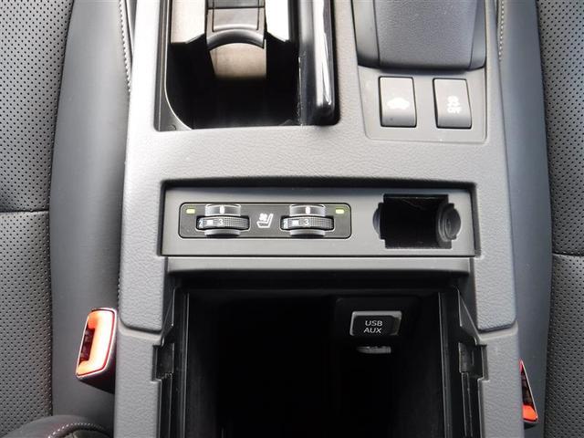 RX450h バージョンL 認定中古車CPO(13枚目)