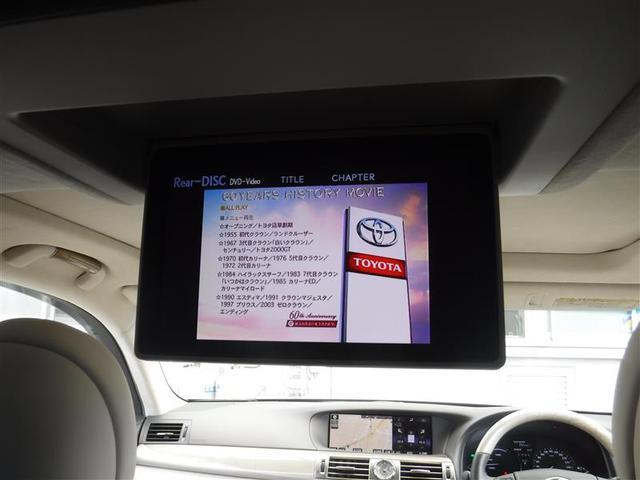 「レクサス」「LS」「セダン」「埼玉県」の中古車15