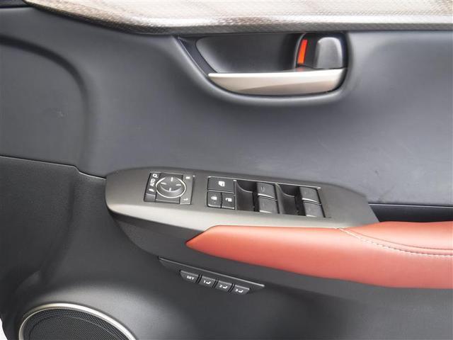 NX200t Iパッケージ 認定中古車CPO(8枚目)