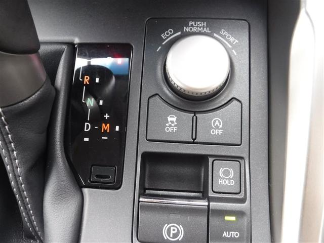 NX200t Iパッケージ 認定中古車CPO(11枚目)
