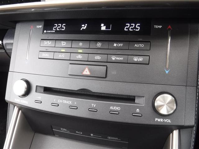 「レクサス」「IS」「セダン」「埼玉県」の中古車18