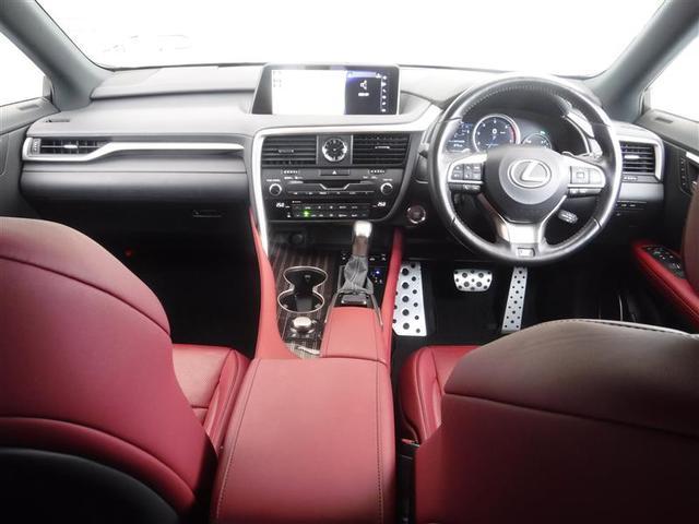 「レクサス」「RX」「SUV・クロカン」「埼玉県」の中古車9
