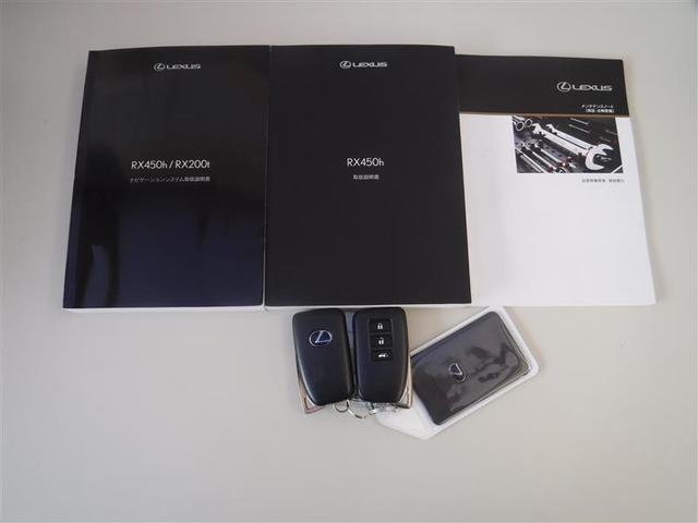 「レクサス」「RX」「SUV・クロカン」「埼玉県」の中古車7