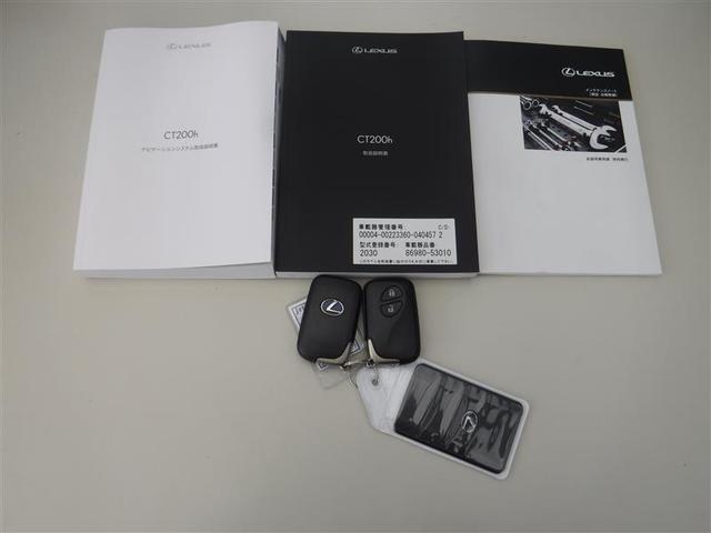 CT200h バージョンC 認定中古車CPO(13枚目)