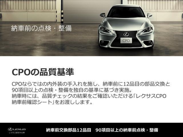CT200h Fスポーツ 専用本革ブラック 認定中古車CPO(16枚目)
