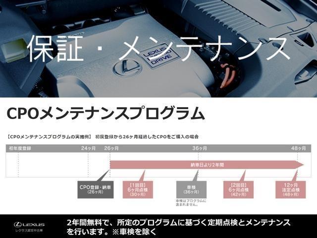 CT200h Fスポーツ 専用本革ブラック 認定中古車CPO(20枚目)