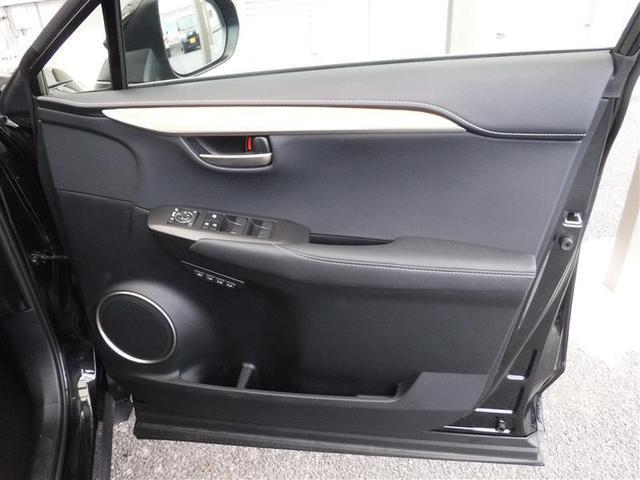 NX200t バージョンL 認定中古車CPO(12枚目)