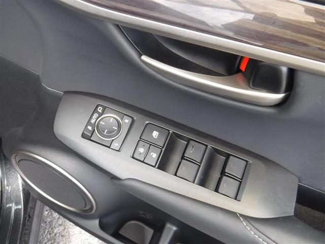 NX200t Fスポーツ 認定中古車CPO(10枚目)