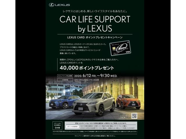 IS200t バージョンL 認定中古車CPO(2枚目)
