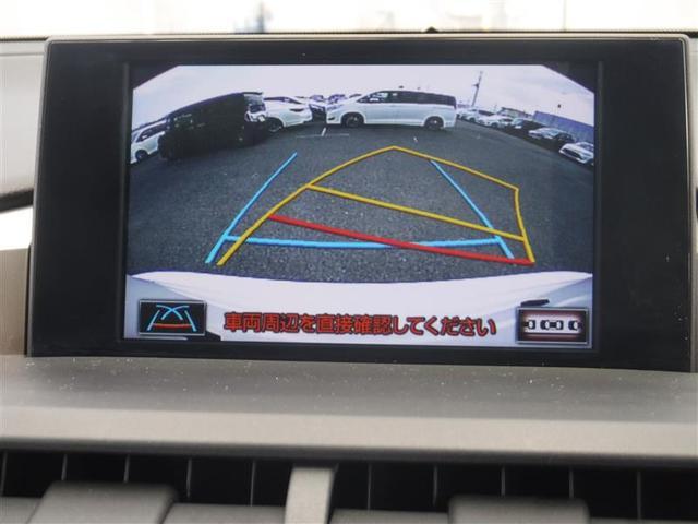NX200t Iパッケージ 認定中古車CPO(7枚目)
